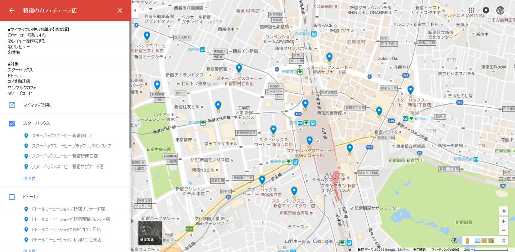 my-map-0-2