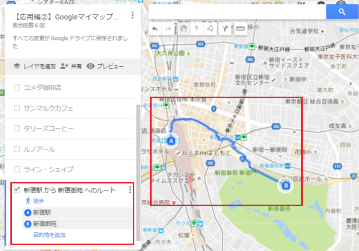 my-map-11-5