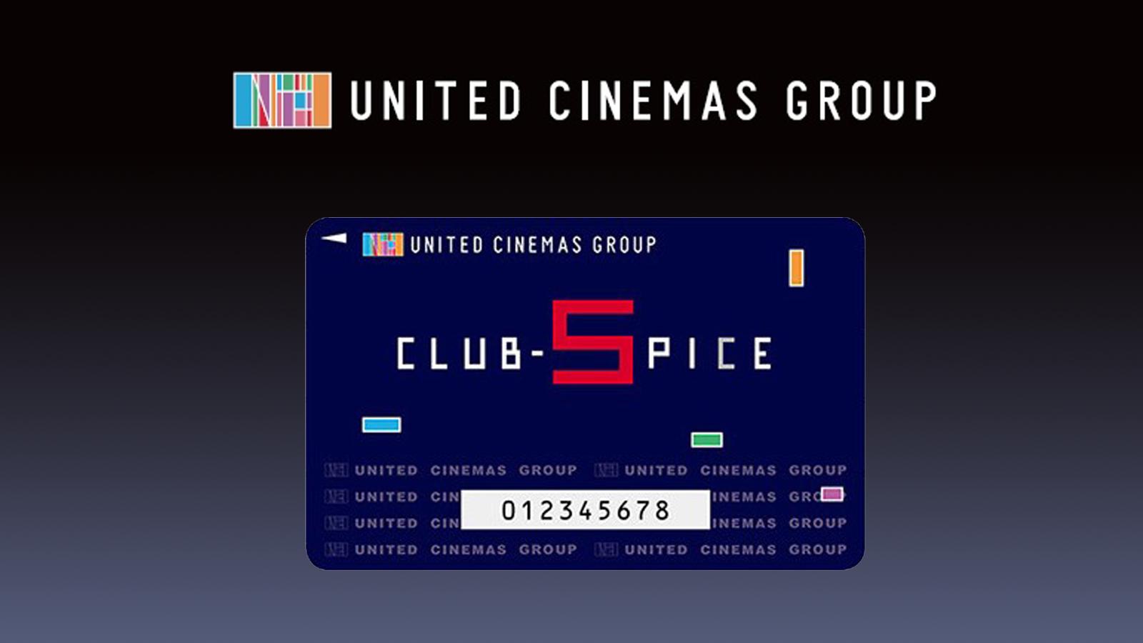 金曜はユナイテッドシネマの日!会員なら毎週1000円でお得に観れる!&劇場一覧をマイマップで見てみよう